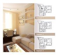 Перепланировки квартиры с фото