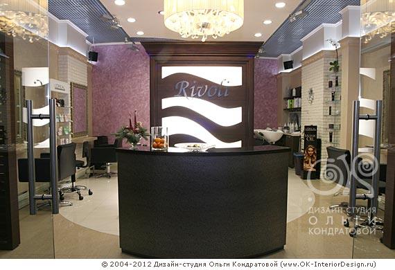 интерьер дизайн парикмахерских фото