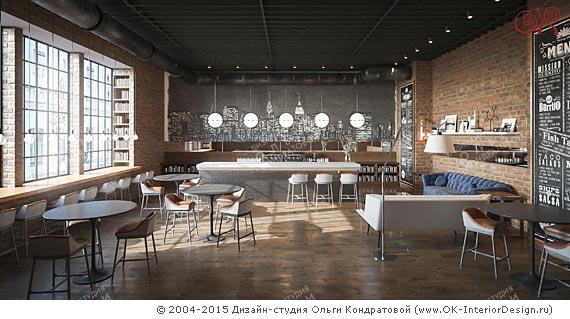 Дизайн баров ресторанов кафе