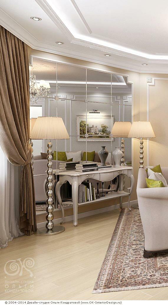 Зеркало в дизайн-проекте гостиной