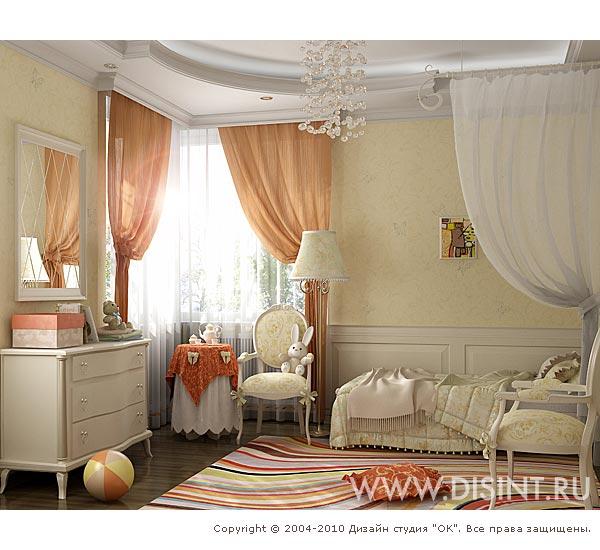 Дизайн интерьера детской комнаты в персиковых тонах