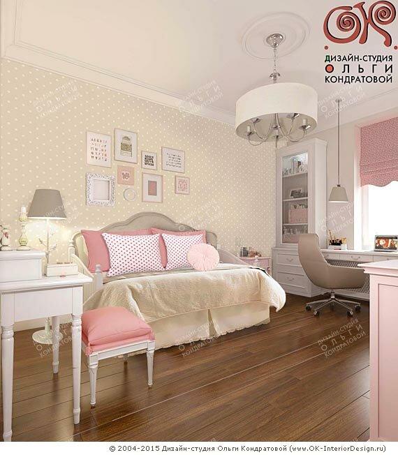 Розовый и бежевый в интерьере детской комнаты для девочки