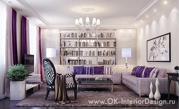 Неоклассическая гостиная с фиолетовым акцентом
