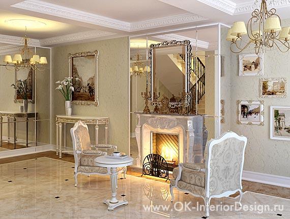 Элементы дворцового стиля в интерьере гостиной