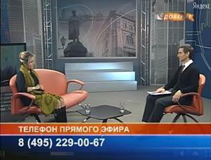"""Интервью дизайнера Ольги Кондратовой телеканалу """"Доверие"""""""