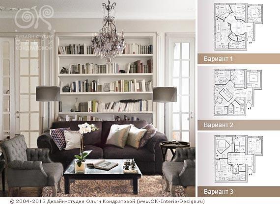Дизайн квартир, домов и нежилых помещений