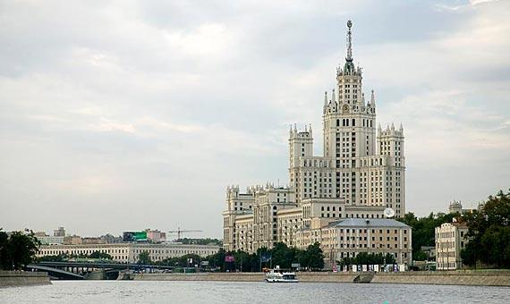 Сталинская высотка