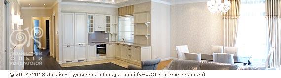 Кухня-гостиная-столовая в квартире