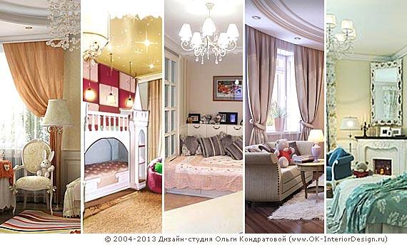5 вариантов детской комнаты для девочки
