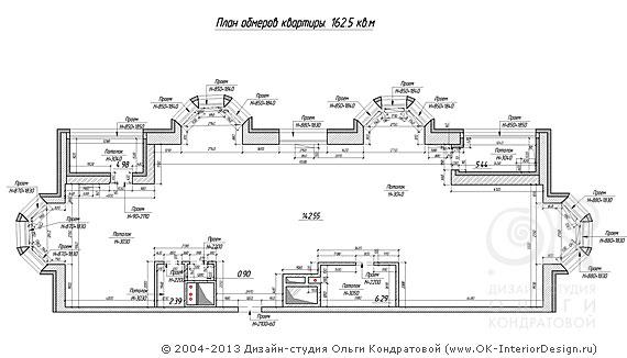 Обмерный план квартиры 162,5 м2