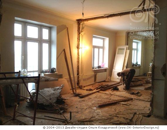 Демонтаж старой отделки и экспертиза помещения