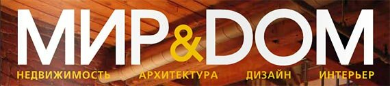 """Журнал """"Мир и дом"""", октябрь 2013"""