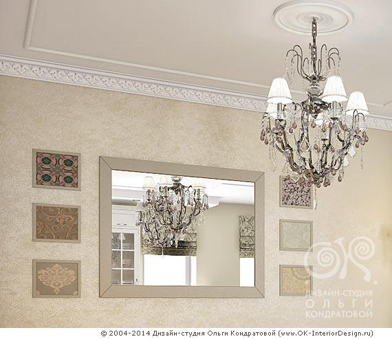 Люстра и фрагмент стенового декора