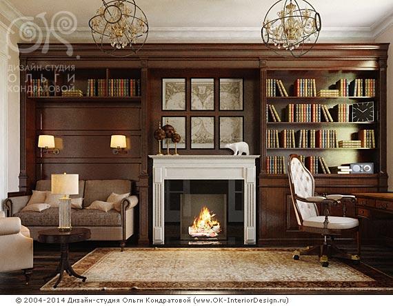 Дизайн домашнего кабинета современного географа