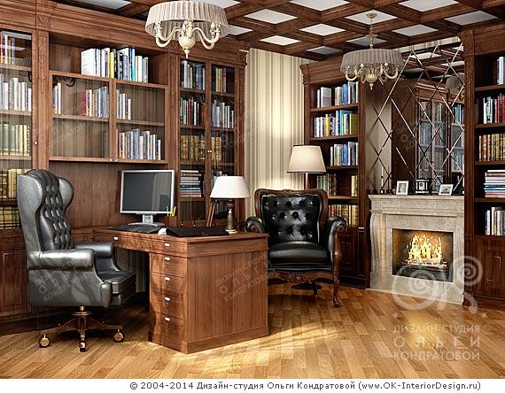 Дизайн-проект кабинета темного дерева