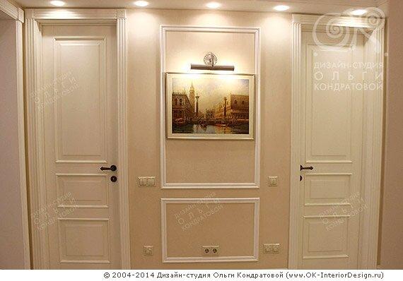 Узкие комнаты дизайн фото