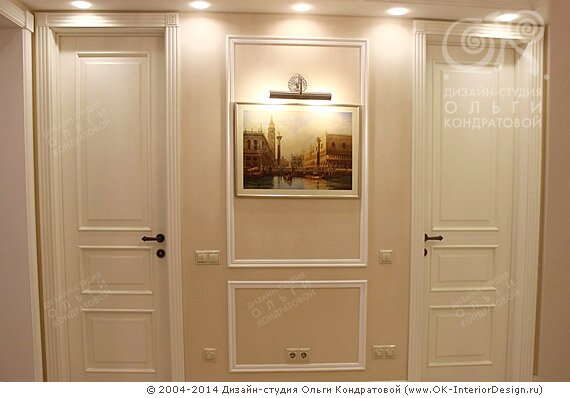 Двери в прихожей