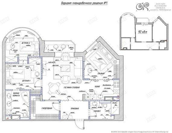 Варианты планировки квартиры площадью в 90 м2 - Apoi.ru