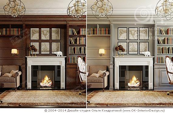2 варианта дизайна кабинета