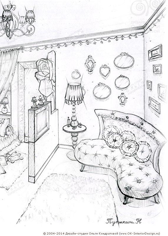 Диванная часть комнаты