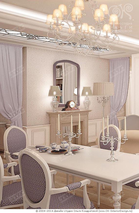 Интерьер лавандовой гостиной столовой в стиле арт деко - Apoi.ru