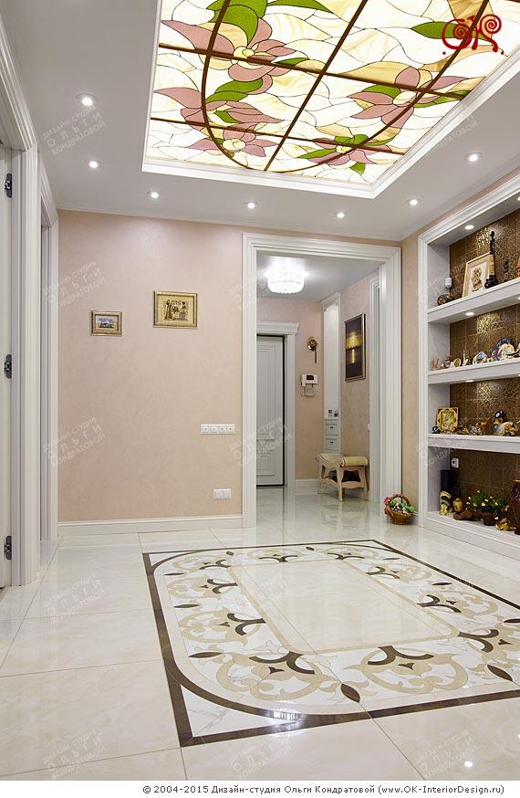 Дизайн квартиры с нуля