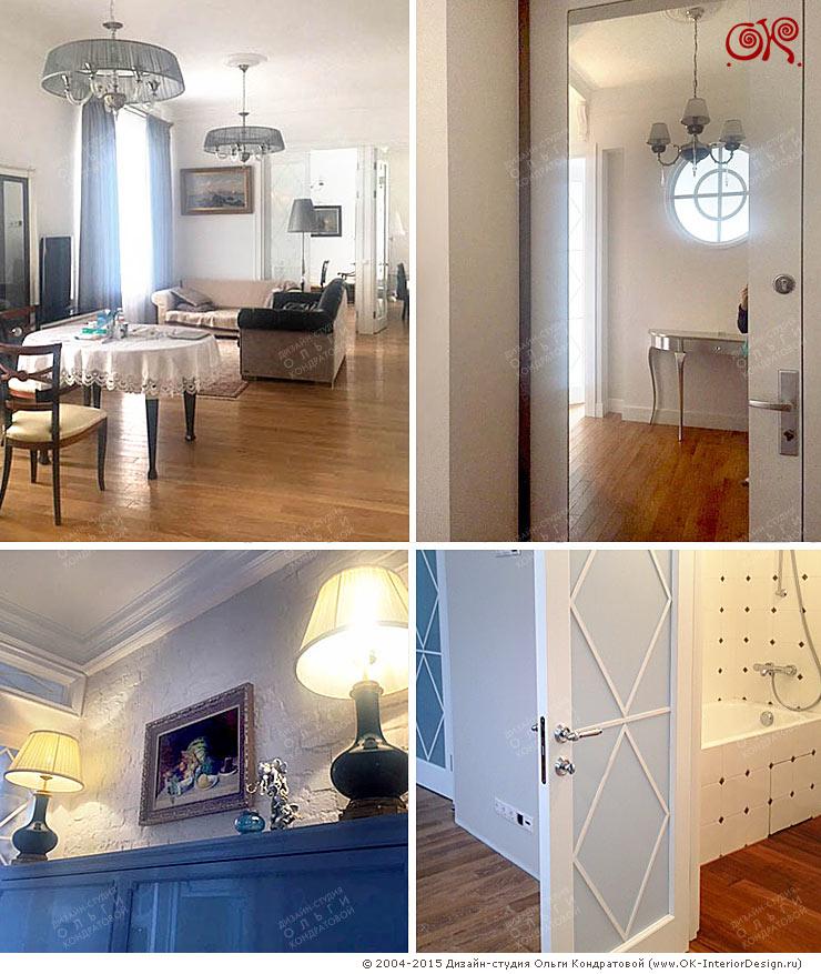 Фото интерьеров квартиры на Гончарной набережной
