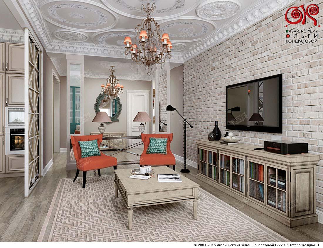 Дизайн гостиной с оранжевыми акцентами