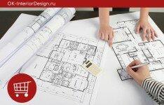 Как заказать дизайн квартиры онлайн?