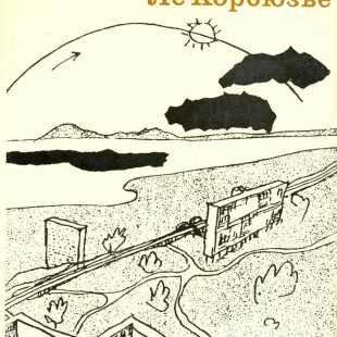 Le-Corbusier-01