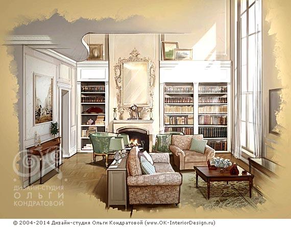 Дизайн гостиной-библиотеки