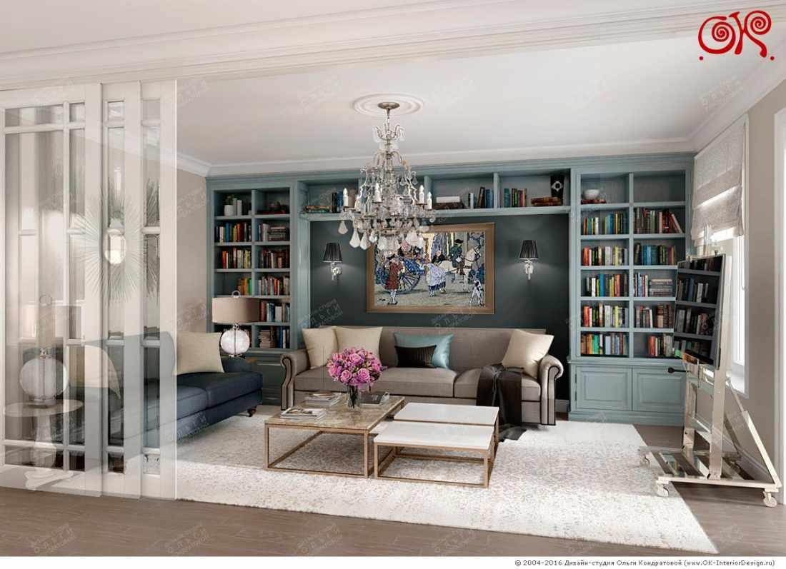 Дизайн гостиной с кнжными шкафами