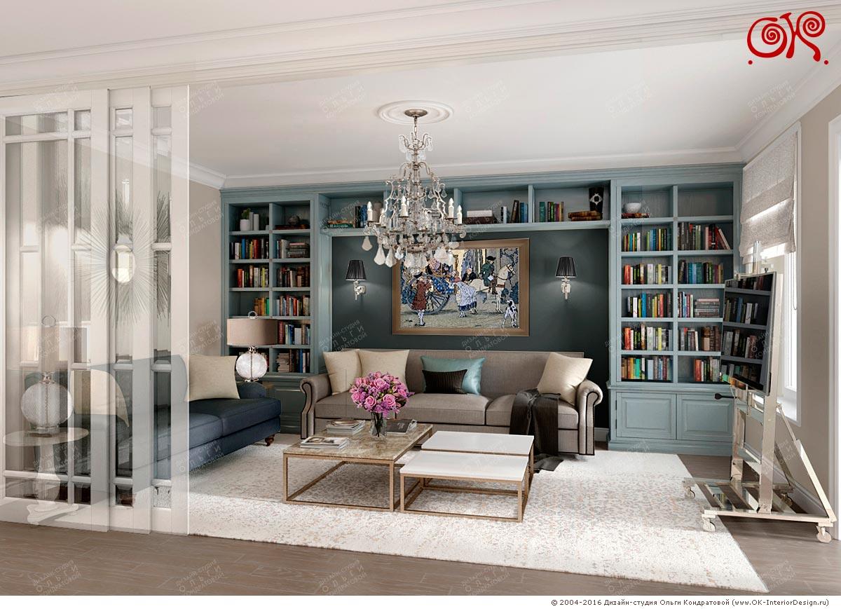 Дизайн гостиной с книжными полками
