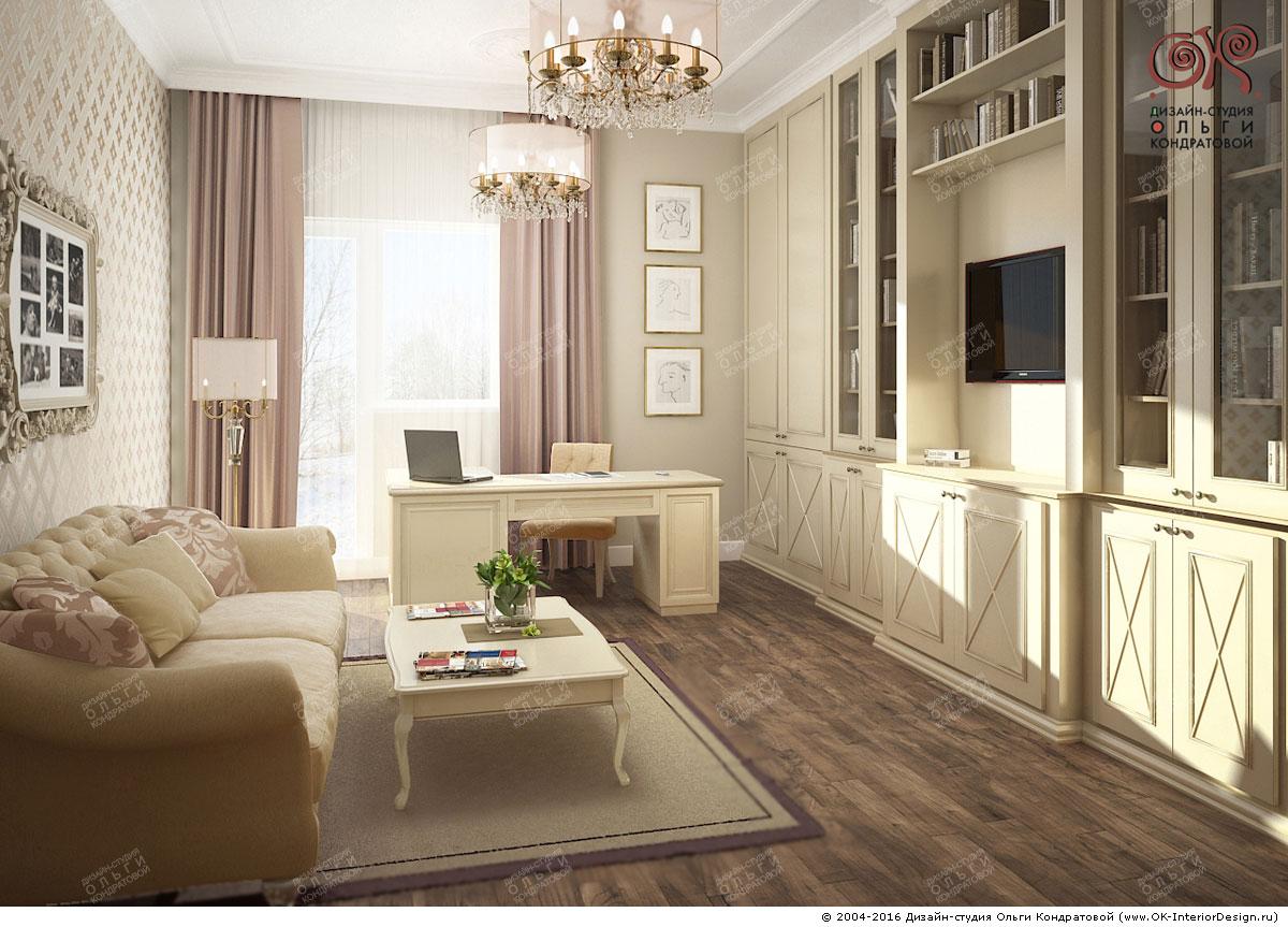 Дизайн кабинета в классической квартире