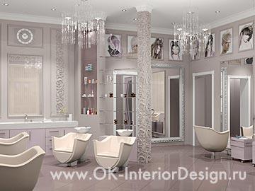 Фото Салон красоты в стиле модерн. Доминирующим в стиле модерн ... | 270x360