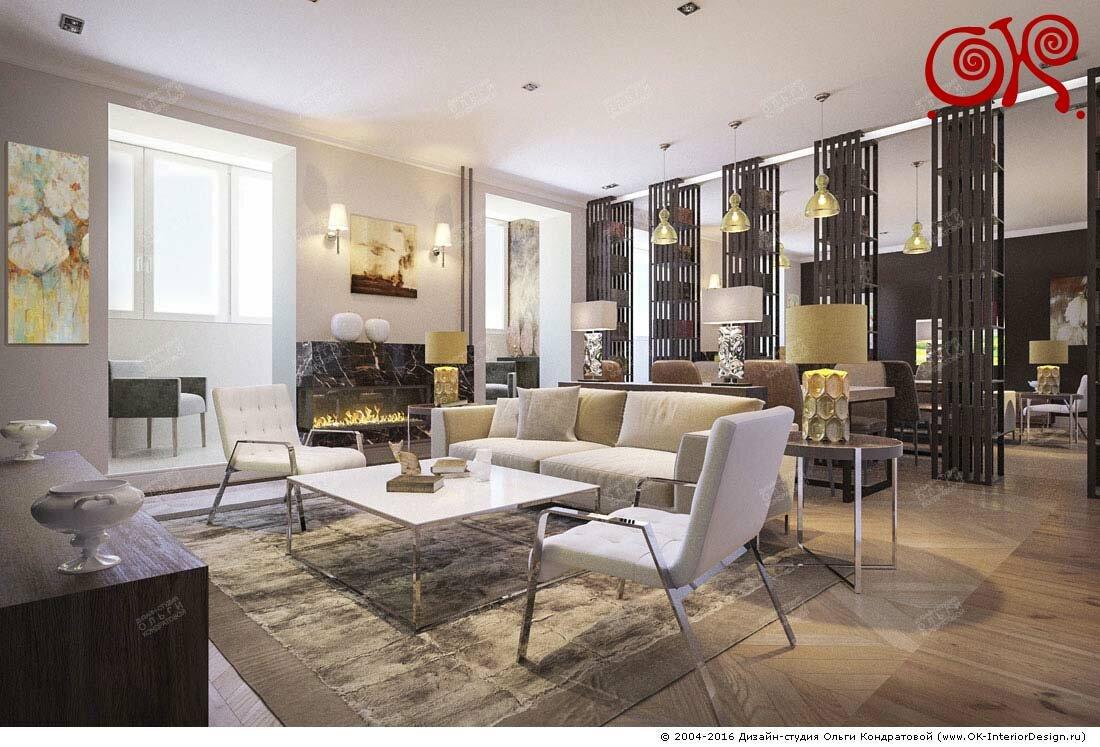 Дизайн квартир модные тенденции